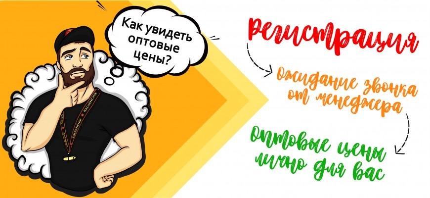 """Магазин """"Кальянчик"""""""