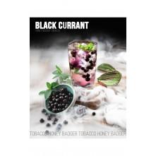 Табак для кальяна Honey Badger Black Currant (Черная смородина), Mild 40гр